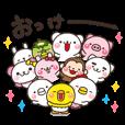 LINEスタンプランキング(StampDB) | Yes!すーぱーこれくしょん【40種のOK】