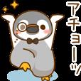 LINEスタンプランキング(StampDB) | 執事ぺんぎん1