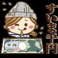 LINEスタンプランキング(StampDB) | 【死語?】ゆるカジ女子
