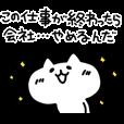 LINEスタンプランキング(StampDB) | 社畜達へおくる!2