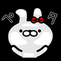 LINEスタンプランキング(StampDB) | だちウサギ