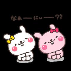 LINEスタンプランキング(StampDB) | うさぎのでっぱちゃん's