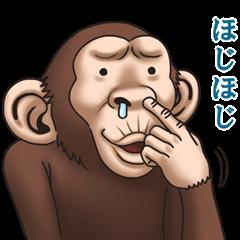 LINEスタンプランキング(StampDB) | お猿