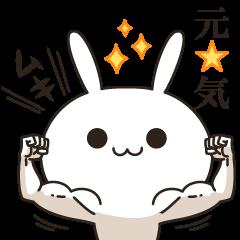LINEスタンプランキング(StampDB) | とことん明るいウサギ
