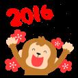 LINEスタンプランキング(StampDB) | 2016年もめでたいでござる