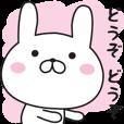 LINEスタンプランキング(StampDB) | ■□うさ太郎の2つめ□■