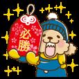 LINEスタンプランキング(StampDB) | トイプーのぷう太郎 その6