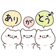 LINEスタンプランキング(StampDB) | ねこをかぶらないねこ【ゆる敬語】