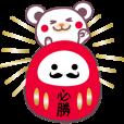 LINEスタンプランキング(StampDB) | チョコくま合格祈願!受験生応援スタンプ