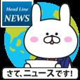 LINEスタンプランキング(StampDB) | ニュースうさぎ