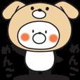 LINEスタンプランキング(StampDB) | □死語□ きぐるみパンダ