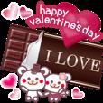 LINEスタンプランキング(StampDB) | チョコくま☆バレンタインLOVEスペシャル