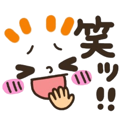 LINEスタンプランキング(StampDB) | 【甘え敬語編】可愛い顔文字スタンプ8