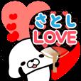 LINEスタンプランキング(StampDB) | さとしくん???LOVE???