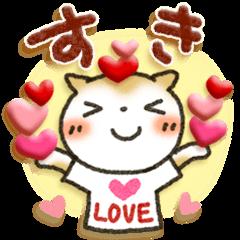 LINEスタンプランキング(StampDB) | 「まるちゃん」超感動!パック