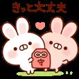 LINEスタンプランキング(StampDB) | アナタに寄り添うウサギ