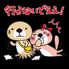 LINEスタンプランキング(StampDB) | 突撃!ラッコさん ラブラブ編