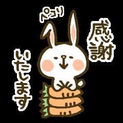 ちょこっとうさぎ (敬語)