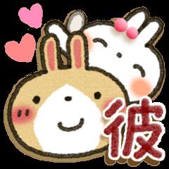 LINEスタンプランキング(StampDB) | 彼氏→彼女へ!茶うさぎパック