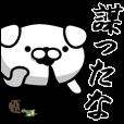 LINEスタンプランキング(StampDB) | お侍犬
