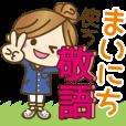 LINEスタンプランキング(StampDB) | 【毎日つかえる敬語?】ゆるカジ女子