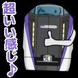 LINEスタンプランキング(StampDB) | 電車deスタンプ 4