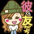 LINEスタンプランキング(StampDB) | 【彼氏?友達に最適?】ゆるロング女子1