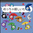 LINEスタンプランキング(StampDB) | 吹き出し うさぎ 関西弁