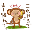 LINEスタンプランキング(StampDB) | 名古屋でごザル No.3 リニューアル編