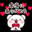 LINEスタンプランキング(StampDB) | 【成功率up!?】お願いしろくまさん