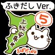 LINEスタンプランキング(StampDB) | 千葉弁・上総安房弁を話す猫5