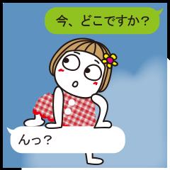 LINEスタンプランキング(StampDB) | はな子16。吹き出しゆる敬語。