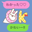 LINEスタンプランキング(StampDB) | 【ふきだし】うさマロちゃん