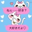 LINEスタンプランキング(StampDB) | ????飼い主様LOVE????