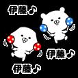 LINEスタンプランキング(StampDB) | 伊藤による伊藤の為のスタンプ