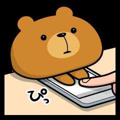 LINEスタンプランキング(StampDB) | オレさまクマさん 3