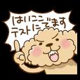 LINEスタンプランキング(StampDB) | トイプーのぷう太郎 その7