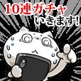 LINEスタンプランキング(StampDB) | ソシャゲやろうぜ!