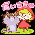 LINEスタンプランキング(StampDB) | 赤ずきんちゃんとオオカミくん