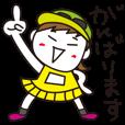 LINEスタンプランキング(StampDB) | マラソンまゆちゃん。日常ことば。