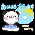 LINEスタンプランキング(StampDB) | 朝専用のぱんきちくん【保存版】