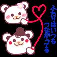 LINEスタンプランキング(StampDB) | 遠恋だって大丈夫!チョコくまLOVE☆
