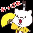 LINEスタンプランキング(StampDB) | 猫殿様