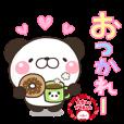 LINEスタンプランキング(StampDB) | ぱんきち02 おもいやり特別セット