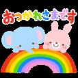 LINEスタンプランキング(StampDB) | ママのイベントすたんぷ-幼稚園・保育園