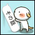 LINEスタンプランキング(StampDB) | たれみみ ちゃん