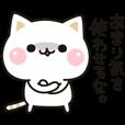 LINEスタンプランキング(StampDB) | 気づかいのできないネコ★