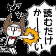 LINEスタンプランキング(StampDB) | 【ウザい】愛されキャラ【憎めない】