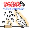 LINEスタンプランキング(StampDB) | うさ郎丸外伝 ?俺とうさぎの物語?