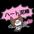 LINEスタンプランキング(StampDB) | 【ウザい】愛されキャラ2【憎めない】